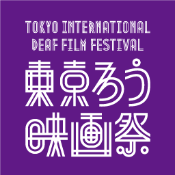 TDF_purple_logo